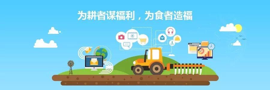 Oracle Exadata:农业 + 数字 | 拥抱智能化运维,释放新农业价值