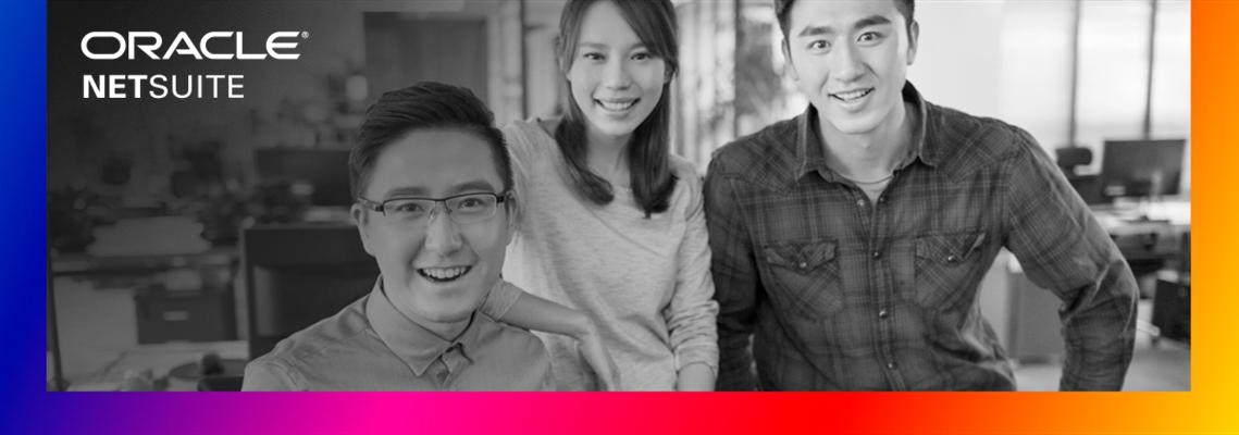 """2018首届 Oracle NetSuite 中国峰会,""""灵·全·快 驭未来"""""""
