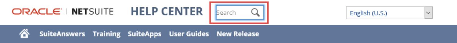 NetSuite帮助中心:寻求帮助