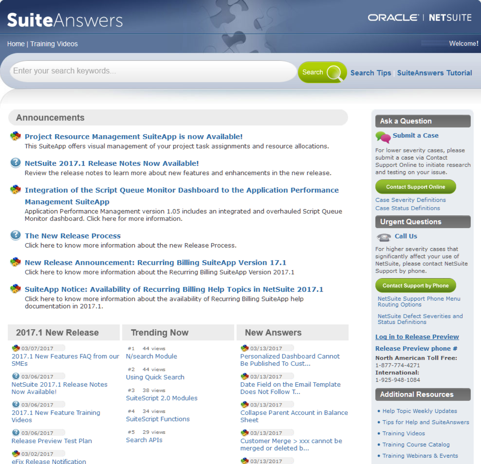 Oracle NetSuite:SuiteAnswers支持和培训视频